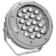 GALAD Аврора LED-72-Ellipse/RGBW