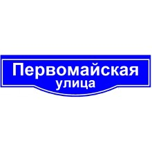 ДБУ69-40-001 Ориентир