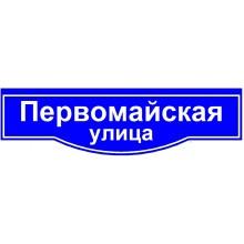 ДБУ69-50-001 Ориентир
