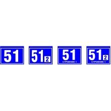 ДБУ69-15-001 Ориентир