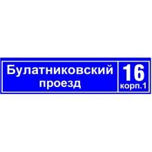 ДБУ69-60-001 Ориентир