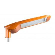 GALAD Волна LED-200-ШО/У